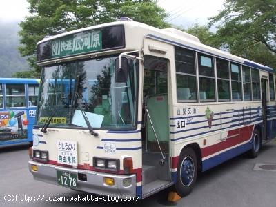 南アルプス 広河原行きバス