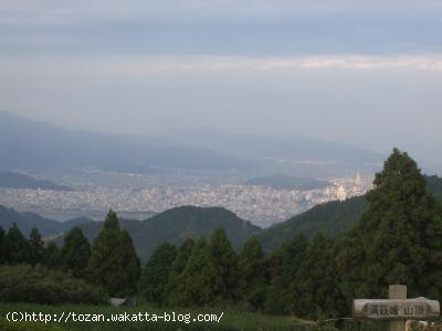静岡県満観峰