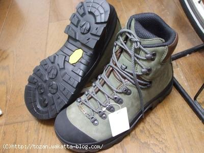 siRioの登山靴 662-GTX